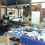 Arita Shop